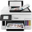 Canon установил СНПЧ и в бизнес-серию принтеров MAXIFY