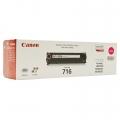 Заправка картриджа Canon 1979B002/1978B002/1977B002