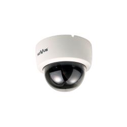 Камера видеонаблюдения NVC-BC2403D-II (Белая)