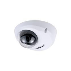 Камера видеонаблюдения NVIP 5C2011D P
