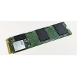 Intel анонсировала NVMe SSD 665p