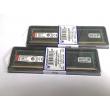 Kingston начинает поставки модулей памяти 64GB DDR4 RDIMM