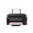 Canon: принтеры для малого бизнеса — со встроенной системой СНПЧ