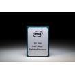 Налетай — подешевело! Цена ядра в новых процессорах Intel резко снижена