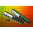 Первая в мире память DDR5 DRAM