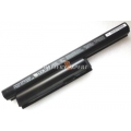 Оригинальная аккумуляторная батарея Sony VGP-BPS26 black 5300mAh