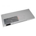 Оригинальная аккумуляторная батарея MSI BTY-S31 X340 white 2150mAhr