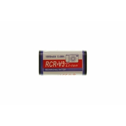 Aккумуляторная батарея Sanyo CR-V3 white 1800mAh