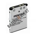 Aккумуляторная батарея PENTAX D-D-LI88 white 740mAh