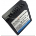 Aккумуляторная батарея Panasonic BM7 black 1000mAh