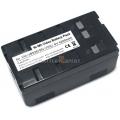Aккумуляторная батарея Jvc BN-V20U black 4200mAh