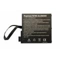 Аккумуляторная батарея Roverbook UN755 Explorer B571 black 4400mAhr