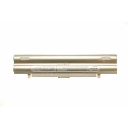 Аккумуляторная батарея Samsung SSB-X10LS3 X10 silver 4400mAh