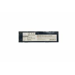 Aккумуляторная батарея Cameronsino Jvc BN-V712U 1850mAh