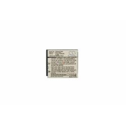 Aккумуляторная батарея Cameronsino Kodak KLIC-7001 720mAh
