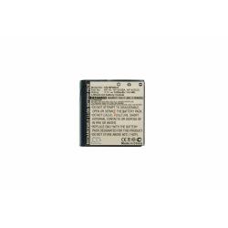 Aккумуляторная батарея Cameronsino  Fujifilm NP-40 1230mAh