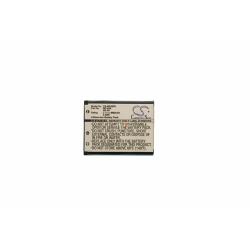 Aккумуляторная батарея Cameronsino Fujifilm NP-45 660mAh
