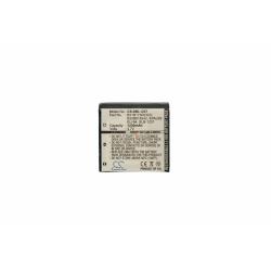 Aккумуляторная батарея Cameronsino Samsung SLB-1237 1230mAh