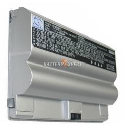 Аккумуляторная батарея Cameronsino Sony VGP-BPS8 VGN-FZ silver 4400mah