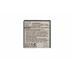Аккумуляторная батарея Cameronsino Samsung Galaxy SL I9003 1500mah