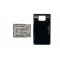 Усиленная аккумуляторная батарея Cameronsino Samsung Galaxy S2 I9100 с черной крышкой 3200mah