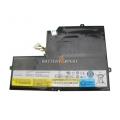 Аккумуляторная батарея Lenovo-IBM 57Y6601 IdeaPad U260 black 2600mAhr