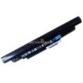 Оригинальная аккумуляторная батарея MSI BTY-M46 X460 black 67Wh