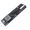 Аккумуляторная батарея Asus C22-1018 Eee PC 1018P black 6600mAhr