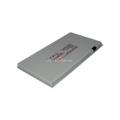 Аккумулятрная батарея HP Compaq HSTNN-IB0I Envy 15-1050nr 53Wh