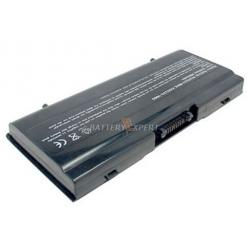 Аккумуляторная батарея Toshiba PA3287U-1BRS Satellite 2450-101 5200mAhr