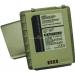 Аккумуляторная батарея Cameronsino Asus 07-016306345 Li-ion 1200mah