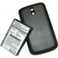 Аккумуляторная батарея Cameronsino Blackberry M-S1 Li-ion 2400mah