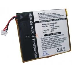Аккумуляторная батарея Cameronsino Fujitsu H50B Li-Pol 1700mah