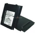 Аккумуляторная батарея Cameronsino Gigabyte UBI-4-840 Li-ion 850mah