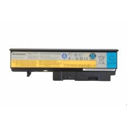 Оригинальная аккумуляторная батарея Lenovo-IBM L08L6D11 IdeaPad Y330 black 57Wh
