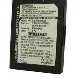 Аккумуляторная батарея Cameronsino i-mate JAQ Li-ion 1500mah