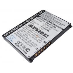 Аккумуляторная батарея Cameronsino i-mate PDA-N Li-ion 1100mah