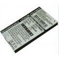Аккумуляторная батарея Cameronsino LENOVO CS-ET980SL Li-Pol 1200mah