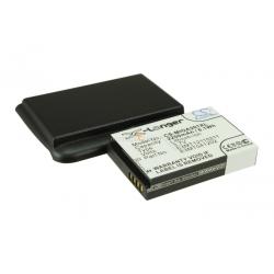 Аккумуляторная батарея Cameronsino Mitac E3MT041202 Li-ion 2200mah