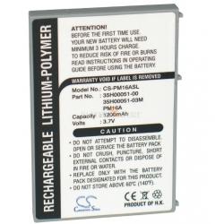 Аккумуляторная батарея Cameronsino O2 XDA PM16A Li-Pol 1200mah