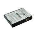 Аккумуляторная батарея Cameronsino O2 XDA POLA160 Li-ion 1350mah