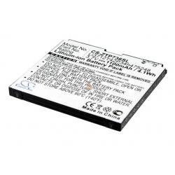 Аккумуляторная батарея Cameronsino Orange Li3712T42P34h475248 Li-ion 1100mah
