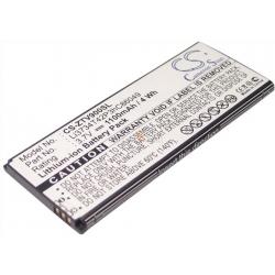Аккумуляторная батарея Cameronsino Orange Li3714T42P3h853448 Li-ion 1100mah