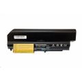 Усиленная аккумуляторная батарея Lenovo-IBM 41U3196 ThinkPad T61-7663 black 7800mAh