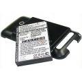Аккумуляторная батарея Cameronsino Verizon BTE6975B Li-ion 2800mah