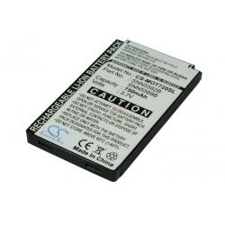 Аккумуляторная батарея Cameronsino Motorola SNN5582B Li-ion 750mah