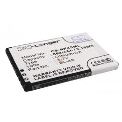 Аккумуляторная батарея Cameronsino Nokia BL-4S Li-ion 860mah