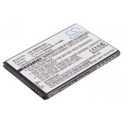 Аккумуляторная батарея Cameronsino Samsung EB504465VU Li-ion 1500mah
