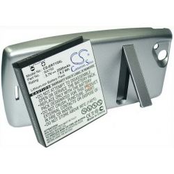 Аккумуляторная батарея Cameronsino Sony BA750 Li-ion 2500mah