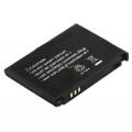 Аккумуляторная батарея Samsung BST5268BC SGH-D808 800mah